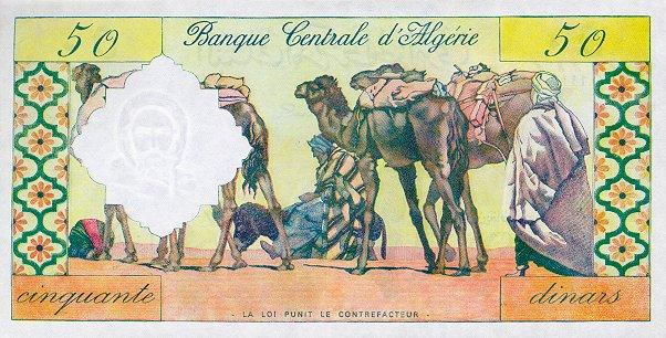 Обратная сторона банкноты алжира