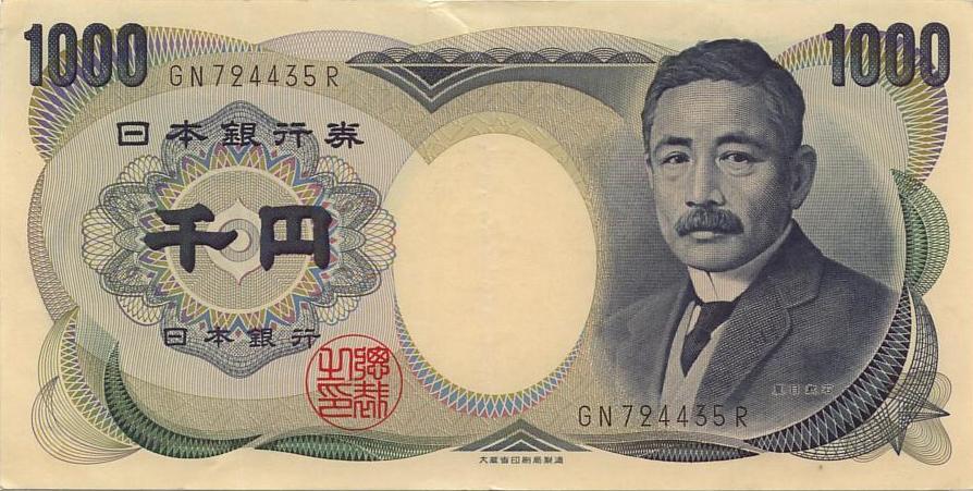 Японские банкноты shop monetka