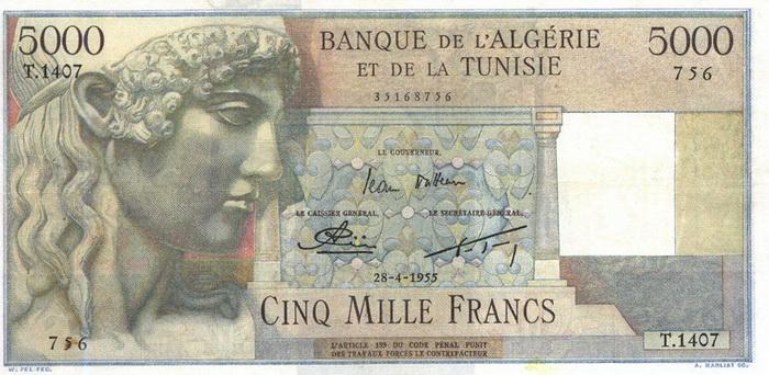 Лицевая сторона банкноты алжира