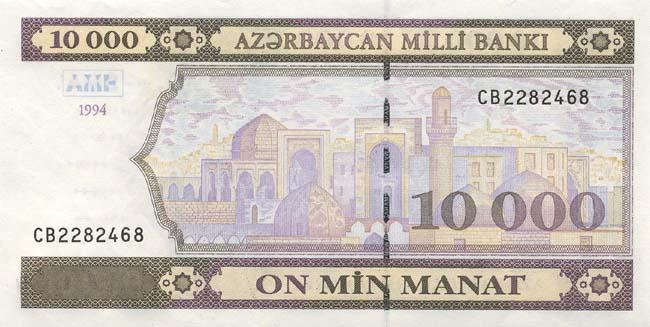 http://planetolog.ru/banknotes/Azerbaijan-1994-10000AZM-obs.jpg