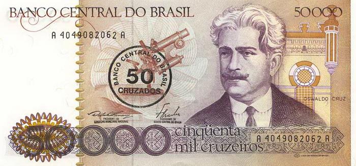 Лицевая сторона банкноты бразилии