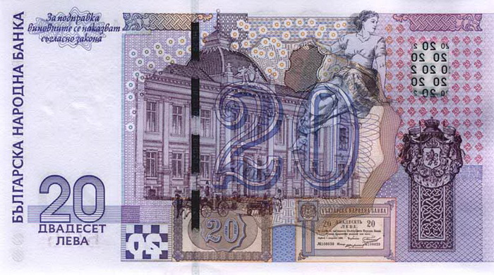 Курс лева к доллару