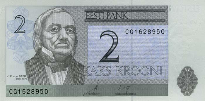 Лицевая сторона банкноты эстонии