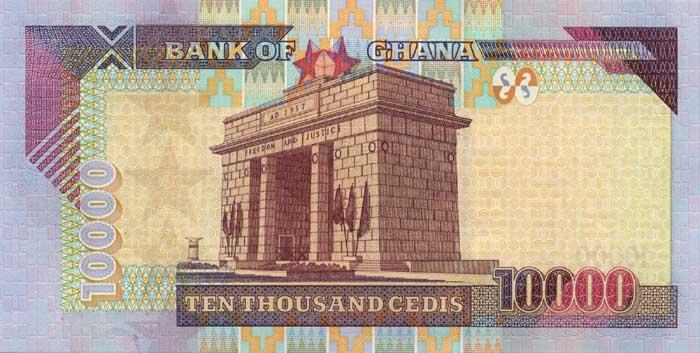 Банкноты ганы сертификат акций мн фонд 1993 года цена