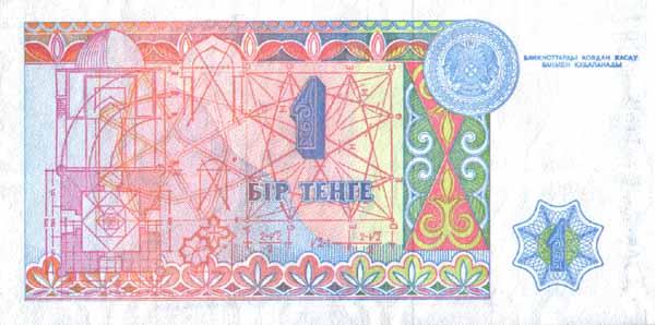 эльдорадо омск кредитный отдел