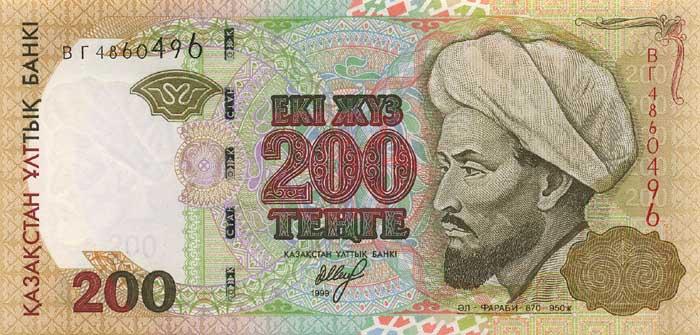 Банкноты Казахстана номиналом 200 Тенге (1999) — Planetolog.