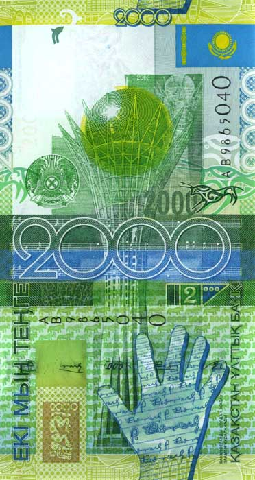 Банкноты Казахстана номиналом 2000 Тенге (2006) — Planetolog.