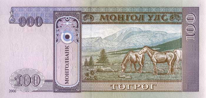 Обратная сторона банкноты монголии