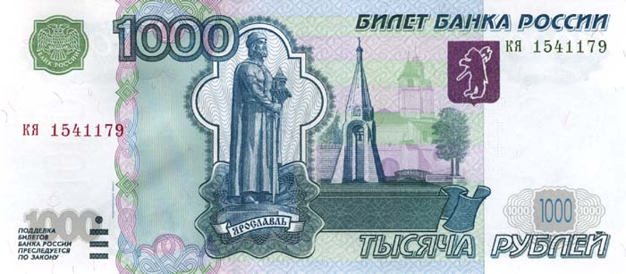 http://planetolog.ru/banknotes/Russia-2004-1000RUR-obs.jpg