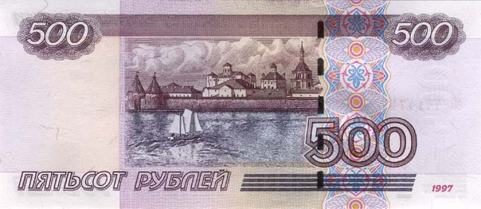 ru_antireligion: 500 рублей с крестами