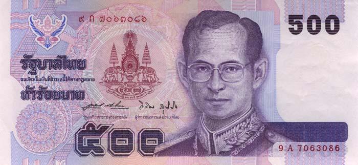 Банкноты таиланда фото федорин pdf