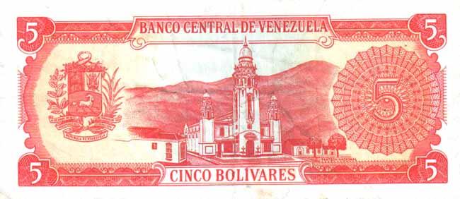 Обратная сторона банкноты венесуэлы