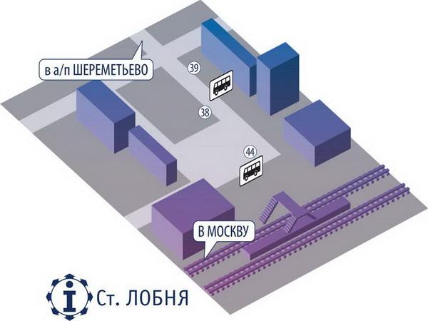 Терминал В - остановка шаттла.