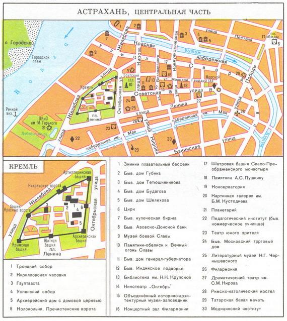 Карта нефтекамска 1 городская больница распечатать