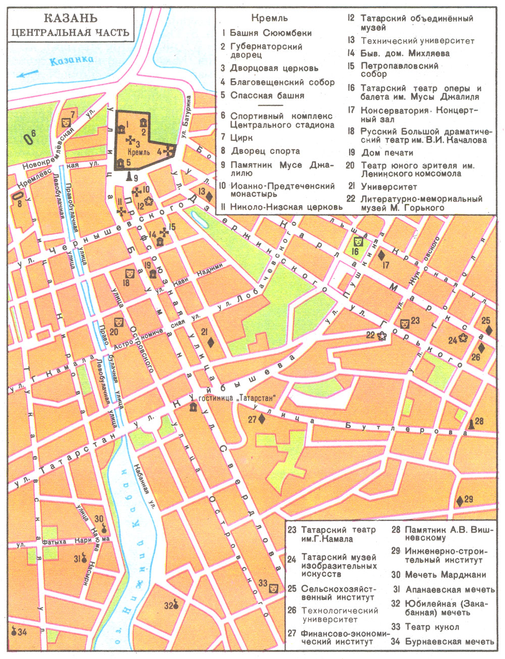 Карта центра Казани с достопримечательностями.  Разрешение 1000*1305.  Размер 485 Кб.