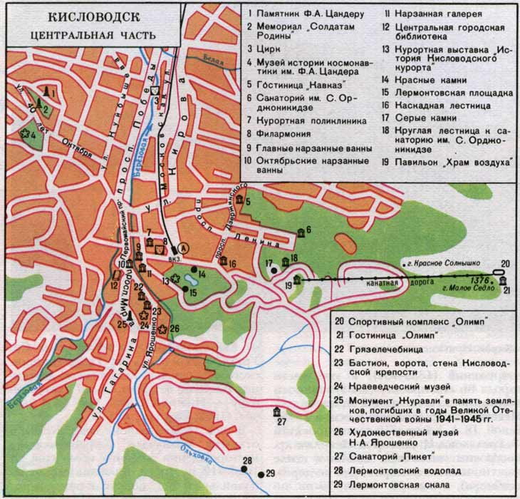 Карта Кисловодска