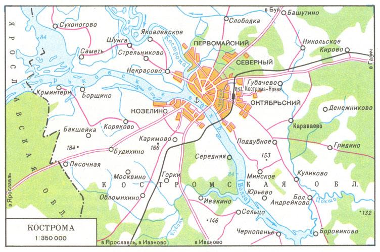 Подробная карта Костромы