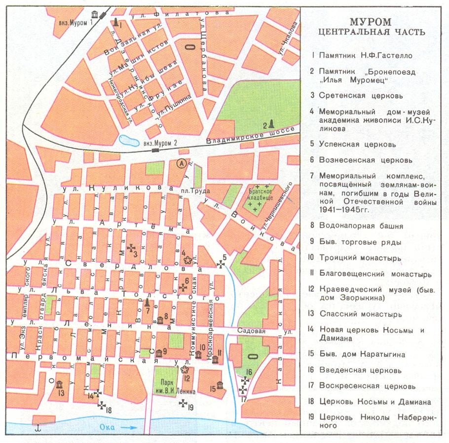 Подробная карта центра мурома
