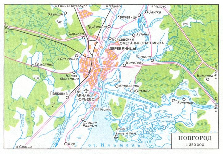 Подробная карта великого новгорода