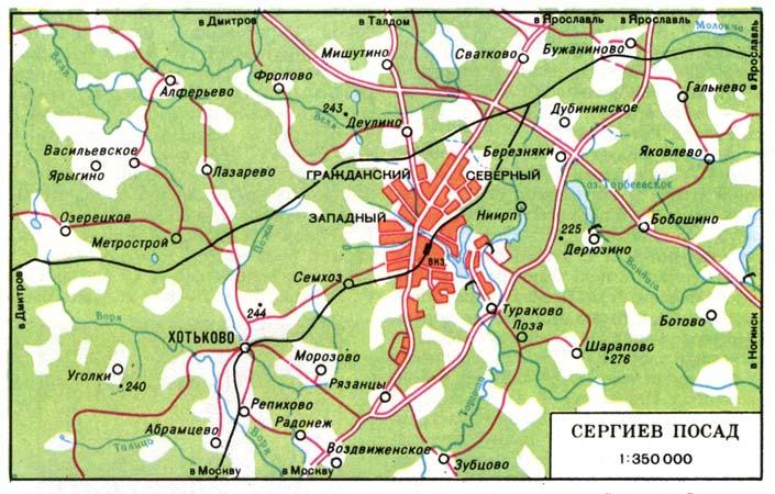 Подробная карта окрестностей Сергиев-Посада.