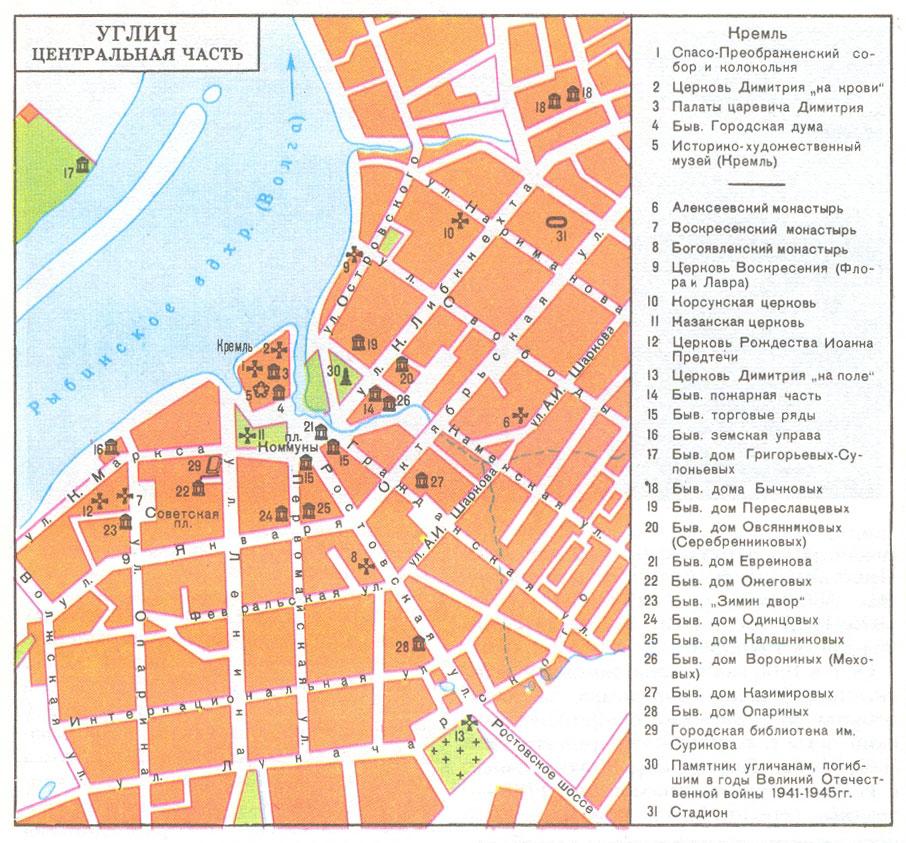 Подробная карта Углича