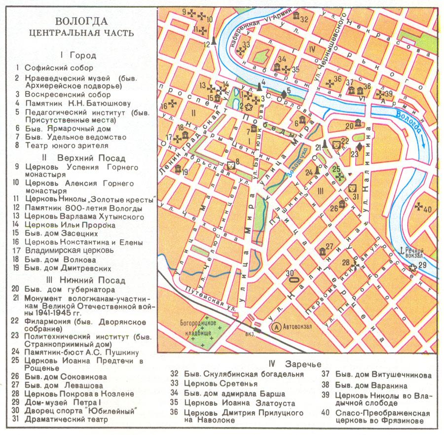 Карта Рыбинска Для Навител Nm3