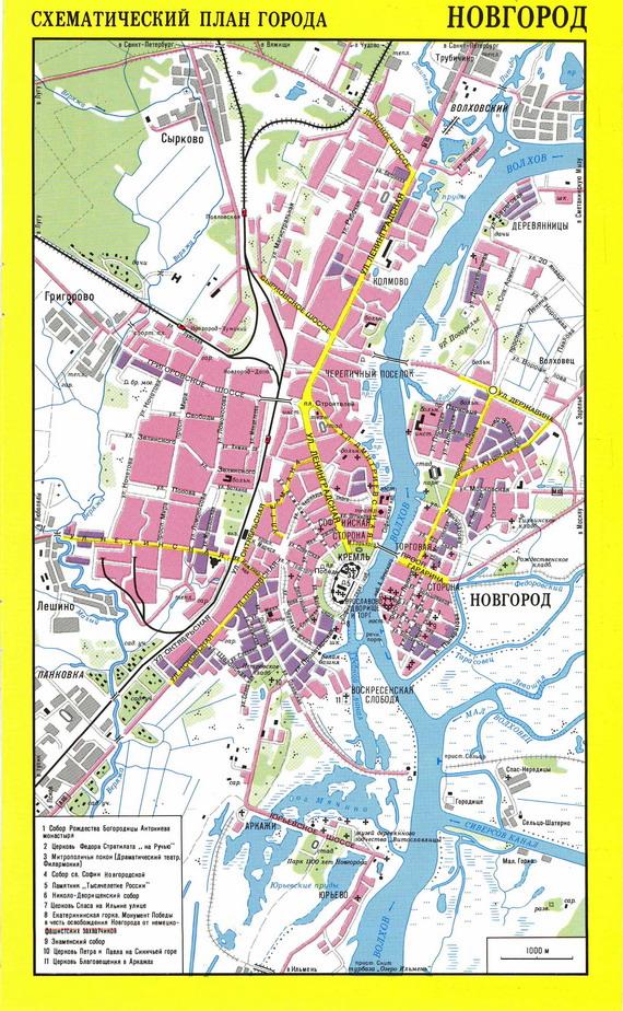 Карты Великого Новгорода.