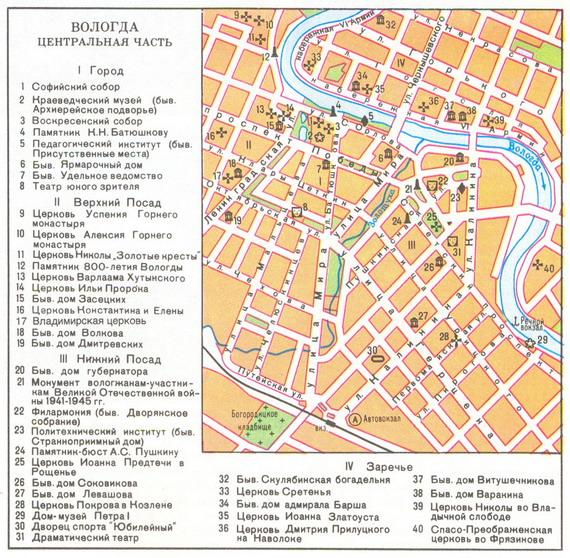 Карта Вологды
