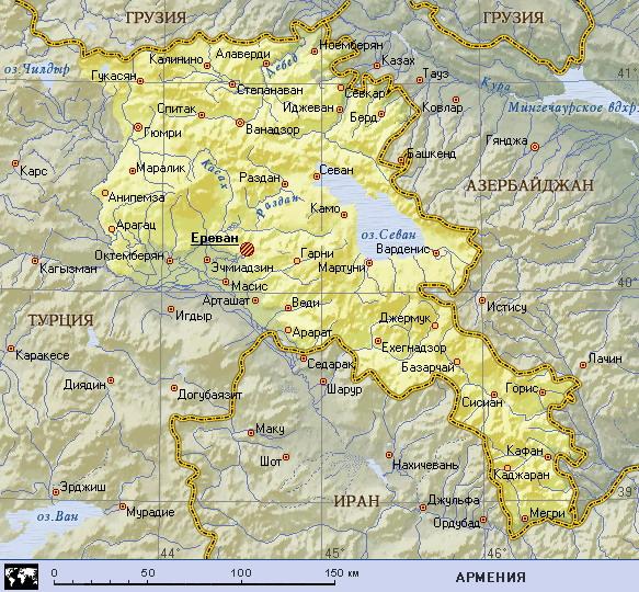 Подробная карта армении