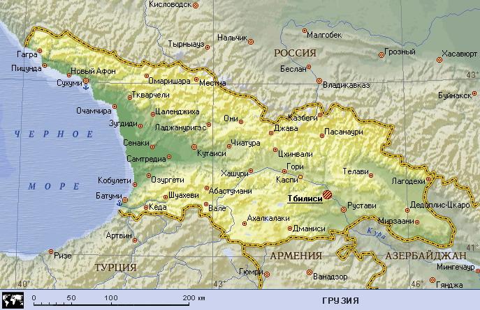 карта грузии на русском скачать - фото 7