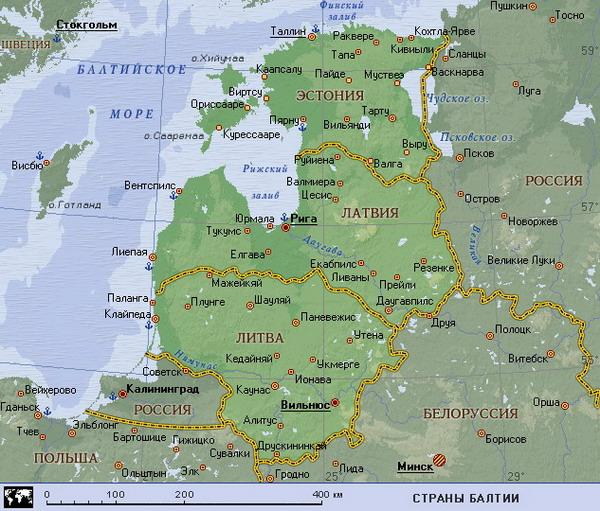 Эстония расположена.  Граничит на юге с Латвией и на востоке с Россией.