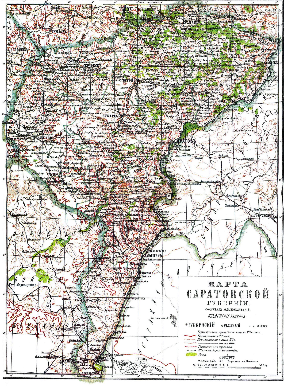 художественной старинная карта саратовской губернии работе