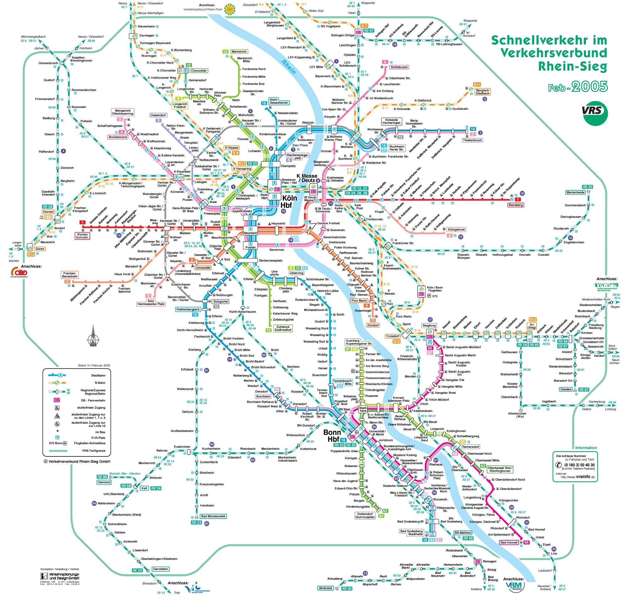 гон конг схема метро