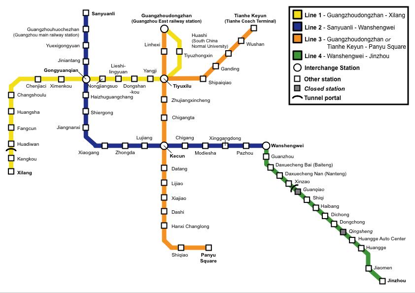 Подробная схема метро Гуанчжоу