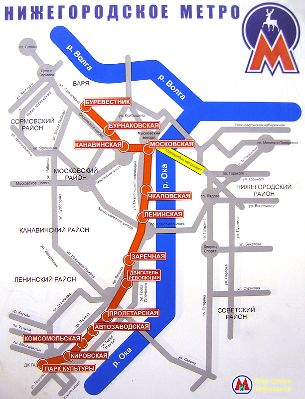 Подробная схема метро Нижнего