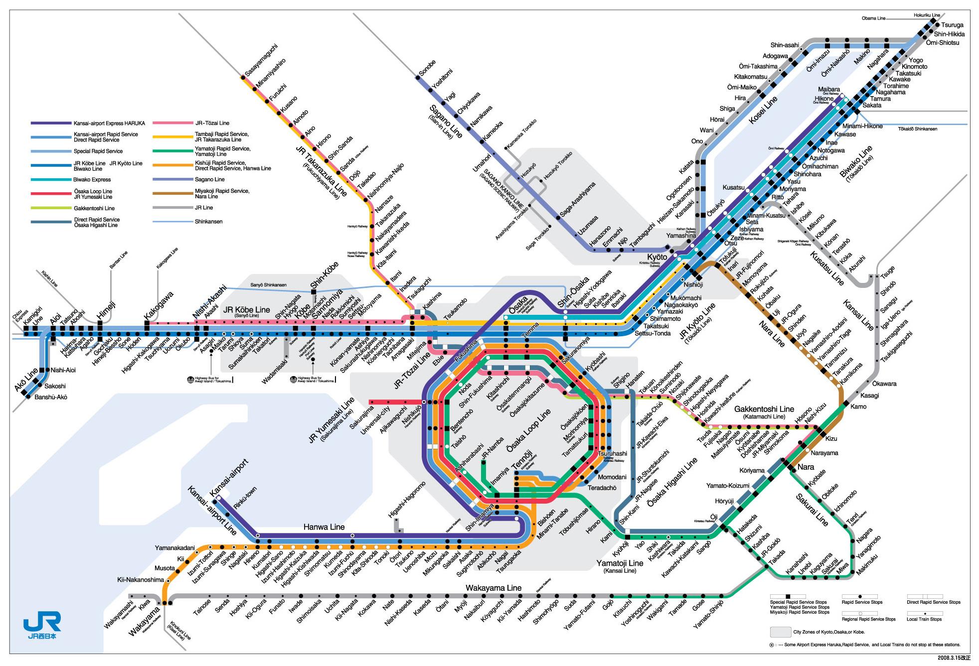 Схемы метро Осаки.