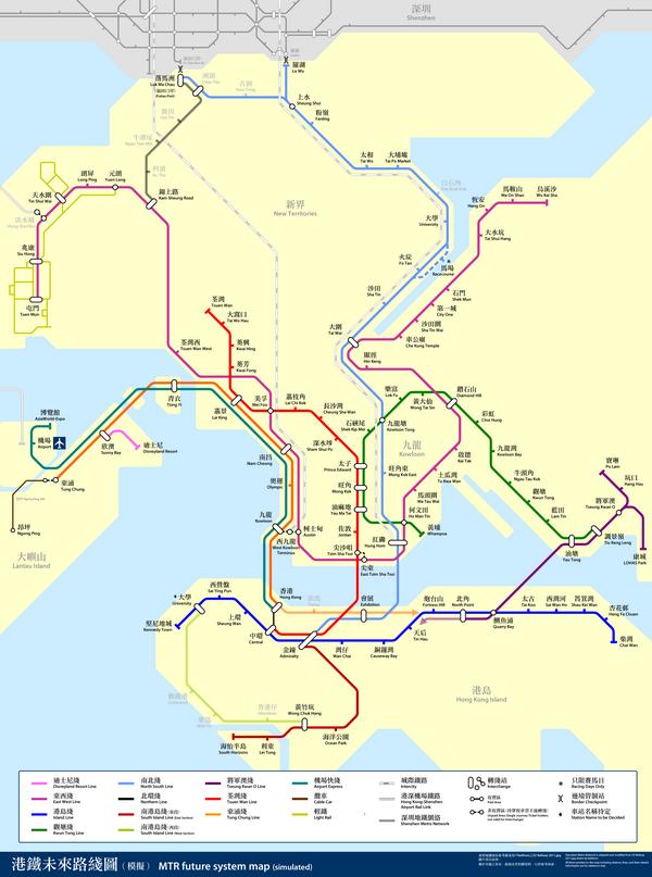 Схема метро Гонконг