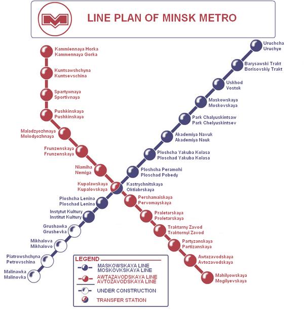 Схема метро Минск