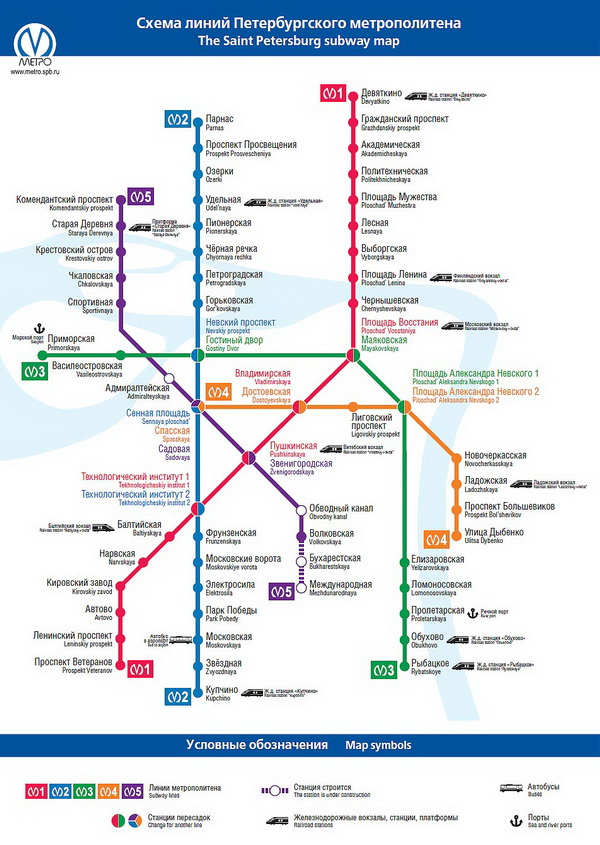 Схема метро Санкт-Петербург