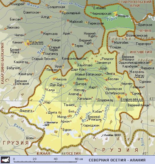 Карта Северной Осетии