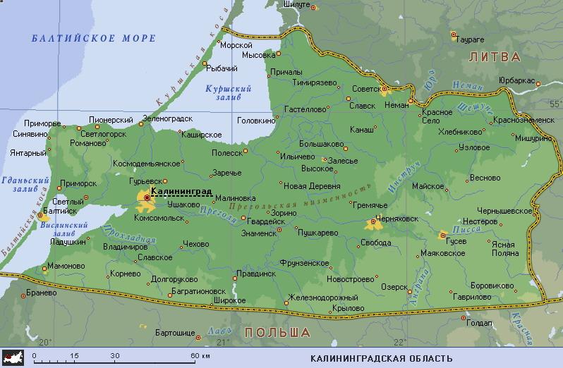 Подробная карта калининградской
