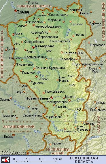 Подробная карта кемеровской области
