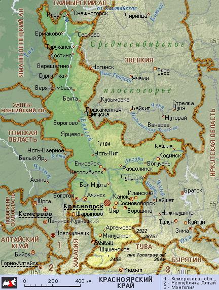 подробная карта красноярского края скачать бесплатно - фото 3