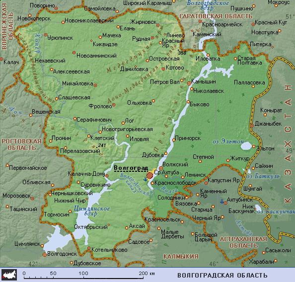 Подробная карта волгоградской